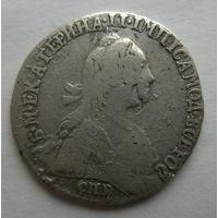 Гривенник 1768 года