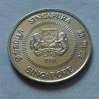 10 центов, Сингапур 1991 г.