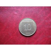 10 агорот 2007 года Израиль