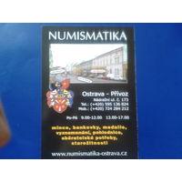 Чехия Острава Нумизматика
