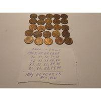 1 копейка 1961 -1991 года (25 штук) список внутри 33-1