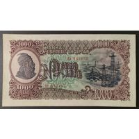 1000 Лек 1957 года - Албания и- UNC