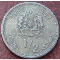 5528:  1/2 дирхама 1987 Марокко