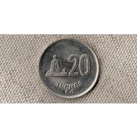 Эквадор 20 сукре 1991/KM# 94