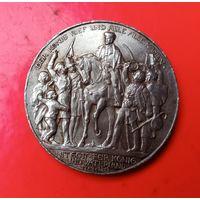 3 марки, 1913 г. Германская империя. Пруссия.