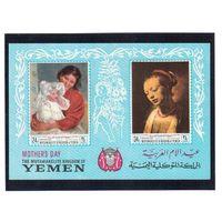 Королевство Йемен 1968 День матери Живопись * блок гаш