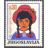 Югославия девочка