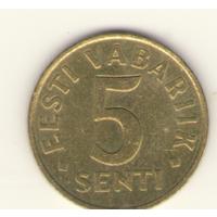 5 центов 1992 г.