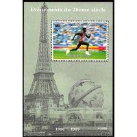 Нигер Олимпиада
