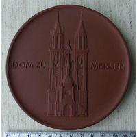 Медаль Мейсона, фарфор, 1960
