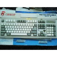 Клавиатура сюбор для приставки без аксессуаров и картриджей.бу.можно на зап части.