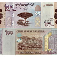 Йемен  100 риалов  2018 год  UNC