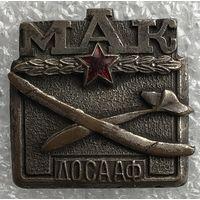 МОСКОВСКИЙ АВИАЦИОННЫЙ КЛУБ СССР