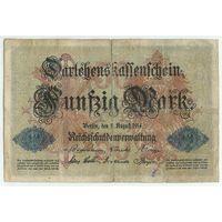 Германия, 50 марок 1914 год