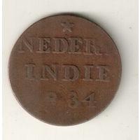Голландская Индия 1 цент 1834