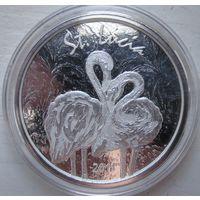 Сент-Люсия, 2 доллара, 2018, серебро (Восьмая монета серии 'EC8')