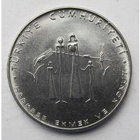Турция 2,5 лиры 1977 ФАО - Хлеб и жилье для всех - редкость! (тираж 25.000)