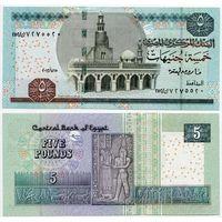 Египет. 5 фунтов (образца 2012.01.15 года, P63, UNC)