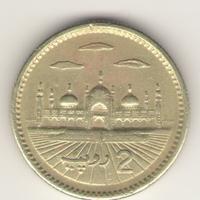 2 рупия 1999 г. KM#64.