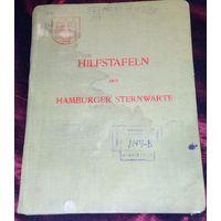 Сборник таблиц для работы в абсерватории