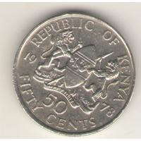 50 центов 1978 г.