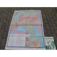 """Карта """" Россия в 1917г"""""""