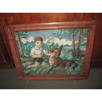 С 1 рубля.Гобелен ручная вышивка Мальчик с собакой50-60-е года.