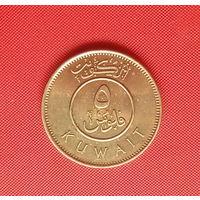 67-26 Кувейт, 5 филсов 2012 г.