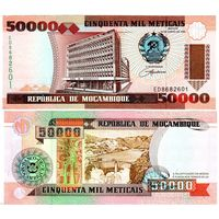Мозамбик 50000 метикал образца 1993 года UNC p138