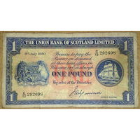 Шотландия 1 фунт 1950г -редкая-
