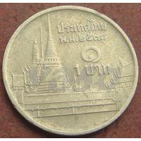 4884:  1 бат 1995 Тайланд