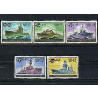 СССР 1982 Военно-морской флот Полная #5266-70.**