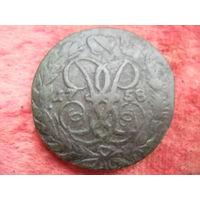 2 копейки 1758 года перечекан