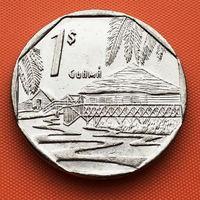 123-10 Куба, 1 песо 1998 г.