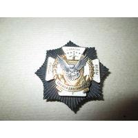 Знак Служба дознания МУС(Сова) Гонар-Закон-Веды