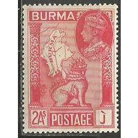 Бирма. Король Георг VI. Карта страны. 1946г. Mi#69.