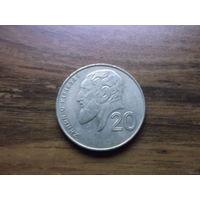 Кипр 20 центов 1994