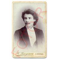 Молодой человек фото Валухина Нижний Новгород - Алатырь