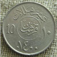 10 халалов 1980 Саудовская Аравия