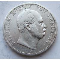 Германия, Пруссия, талер, 1867, серебро