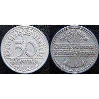 YS: Германия, Веймарская республика, 50 пфеннигов 1919G, KM# 27