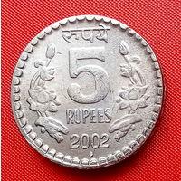 01-18 Индия, 5 рупий 2002 г.
