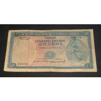 Порт. Тимор 50 Эскудо 1967