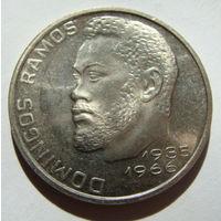 Кабо-Верде 20 эскудо 1982 г