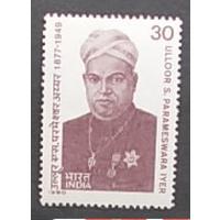 Индия 1980 поэт М.Юллор