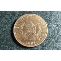 50 сентаво 2007. Гватемала.