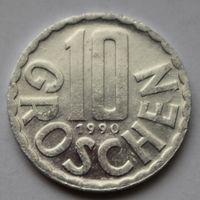 Австрия, 10 грошей 1990 г