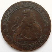 Испания 5 сентимо 1870 года год-тип (2)