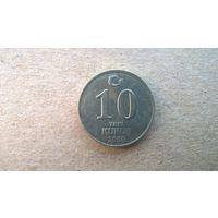 Турция 10 новых курушей, 2006г. (sb-1)