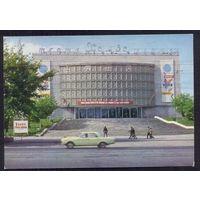 СССР ДМПК 1973 Ташкент театр авто